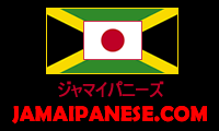 jamaipanese-logo-black