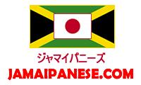 jamaipanese-logo-white