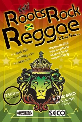reggae-party-shibuya-japan