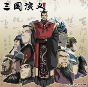romance-of-the-three-kingsoms-anime