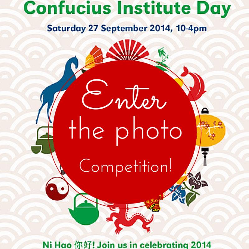 Confucius-Institute-Day-2014-photo-competition