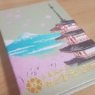 Japan Temple/Shrine Stamp Book