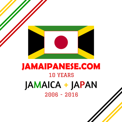 Jamaipanese 10years