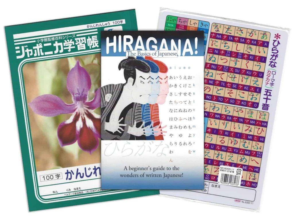 Japanese Hiragana Bundle