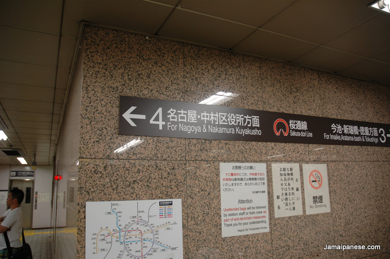 Nagoya-Japan-subway