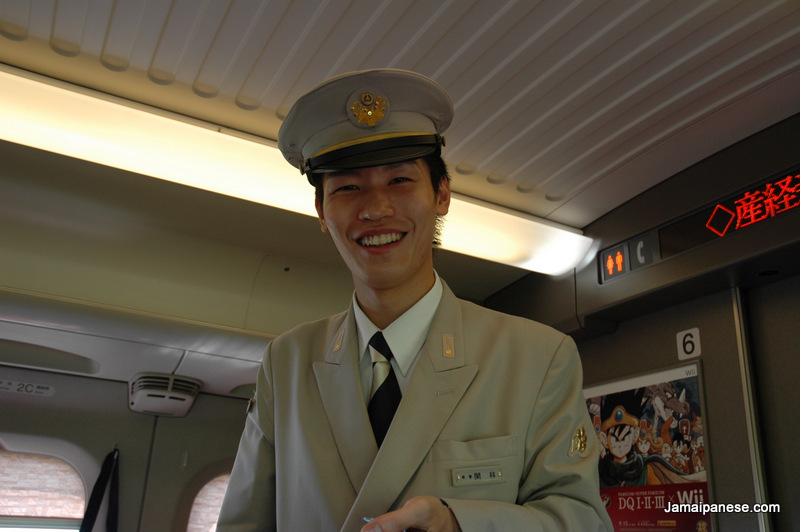 Nagoya-Japan-train-conductor