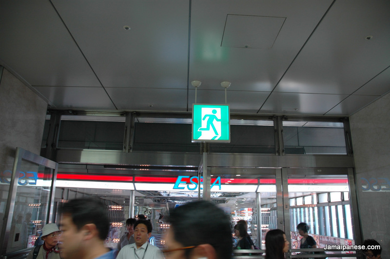 Nagoya-Japan-train-station-exit