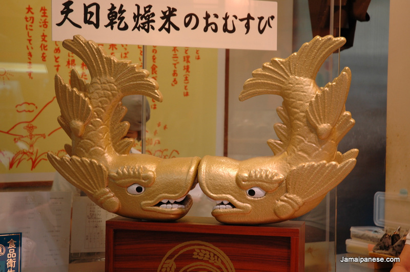 Nagoya-Japan-twin-fish