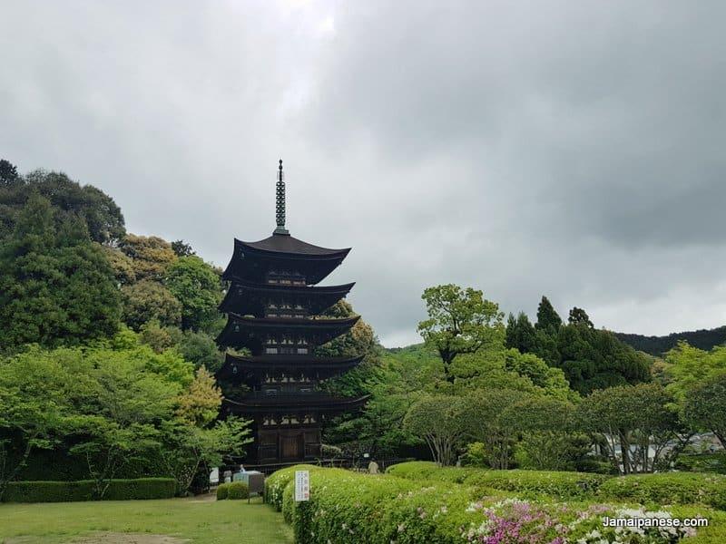 瑠璃光寺, Rurikōji