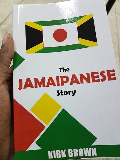 the_jamaipanese_story_book_resized