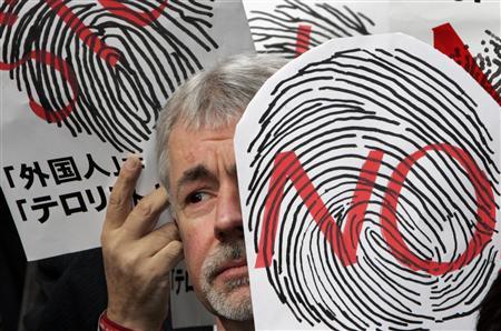 anti-fingerprint-protest-japan