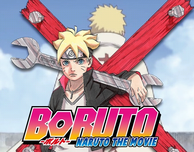 Boruto: Naruto The Movie Rollen