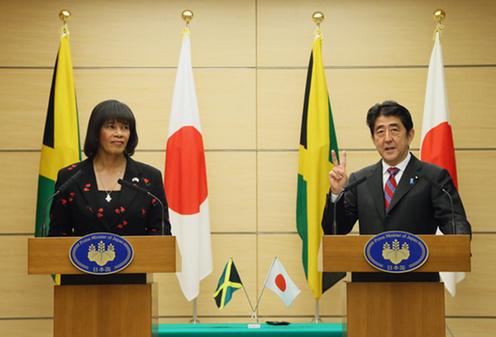 jamaica-japan-prime-minister