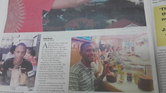 jamaipanese-gleaner-youthlink-feature