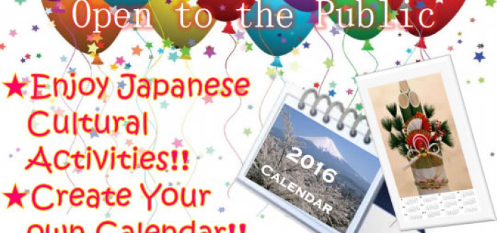 japanese-calendar-2016