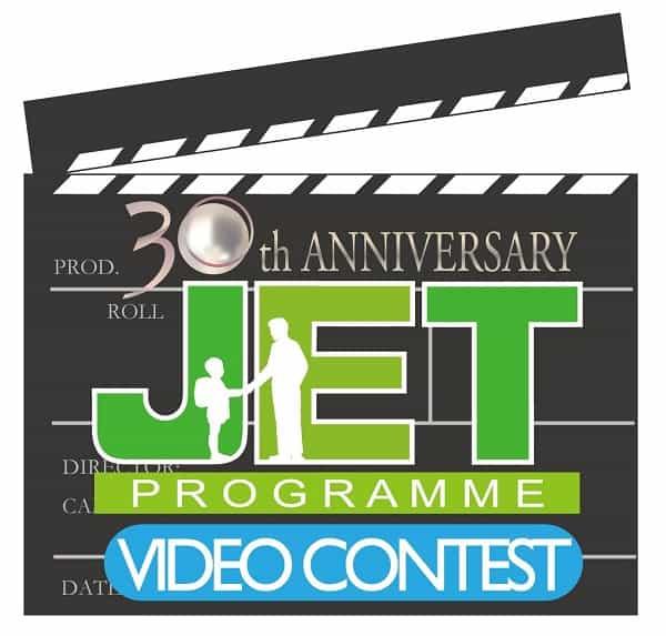 jet-programme-video-contest