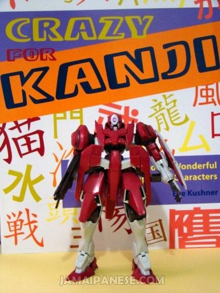 kanji-crazy-gunpla