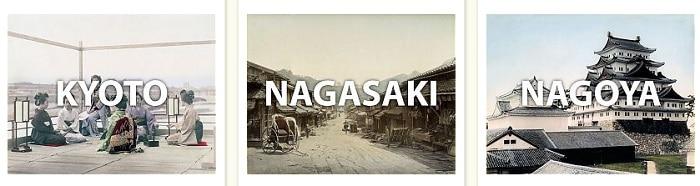old-vintage-japan-list