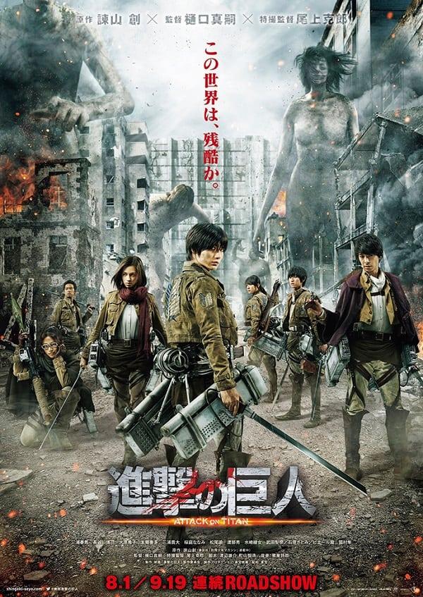 shingenki-no-kyojin-movie-poster