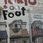 tokyo-on-foot-book-cover-1
